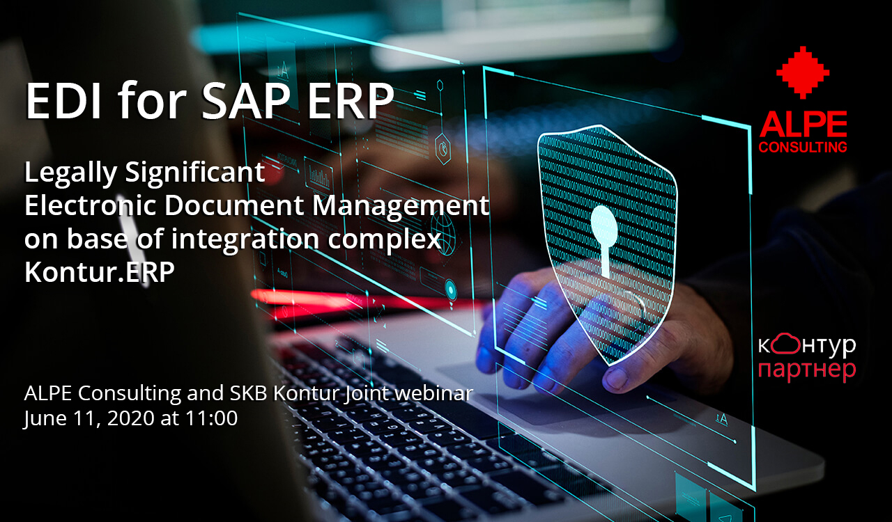 Legally Significant Electronic Document Management for SAP ERP