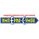 "ALPE consulting Begins a New Project Together with Company CJSC MEVI-RUS Owing the All-Russian Shop Network ""Empire of Bags"""