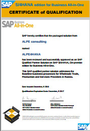 ALPE4HANA is now certified!